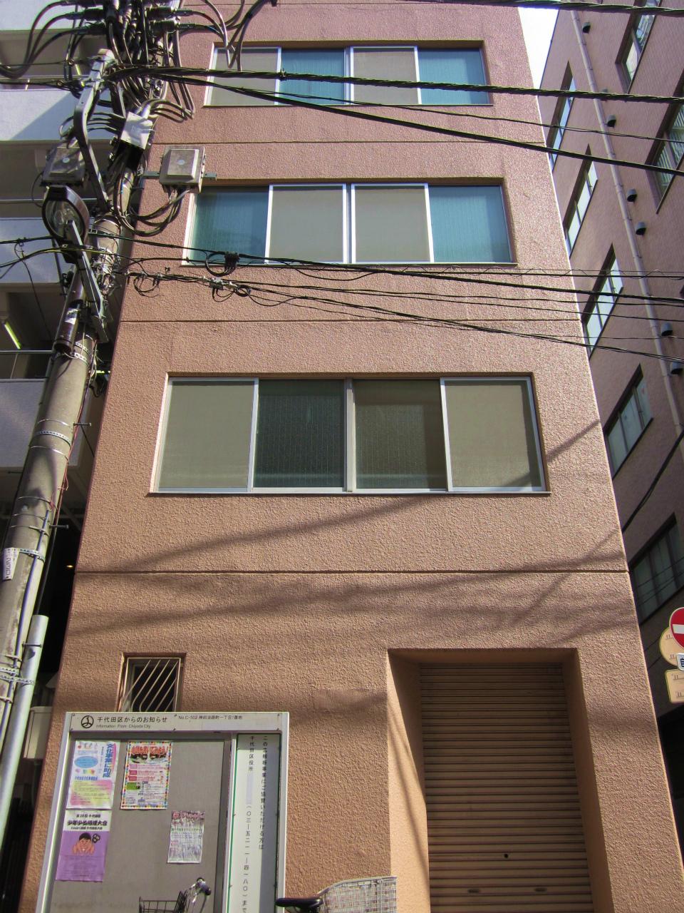 千代田区神田淡路町一丁目一棟ビル