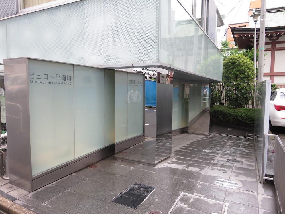 千代田区平河町一丁目区分店舗